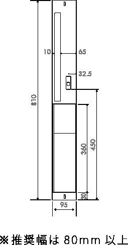 システム棚間柱